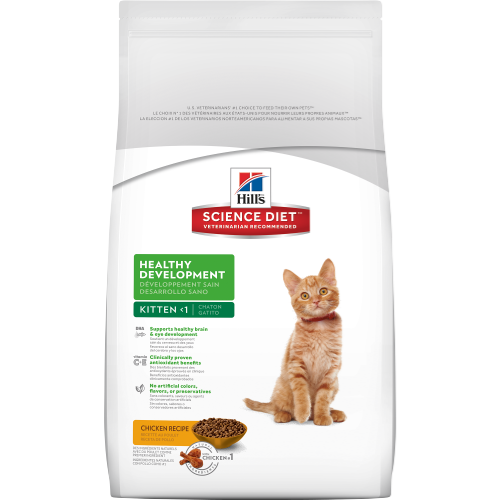 Is Hills Cat Food Better Than The Science Diet