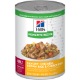 bioactive-recipe-adult-savory-chicken-brown-rice-and-carrot-stew-dog-food-canned