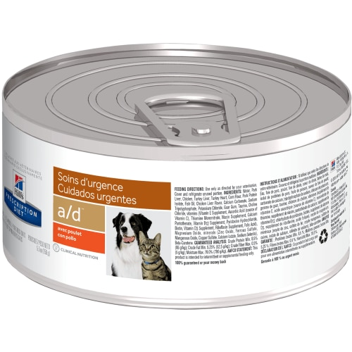 Hill S 174 Prescription Diet 174 A D 174 Canine Feline Canned