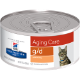 pd-gd-feline-canned