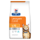 pd-cd-multicare-feline-with-ocean-fish-dry