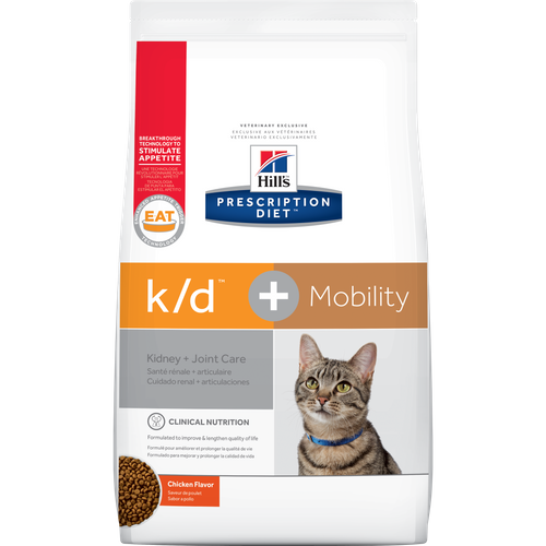 K D Mobility With En Dry Food For Cats Kidney Joint Disease