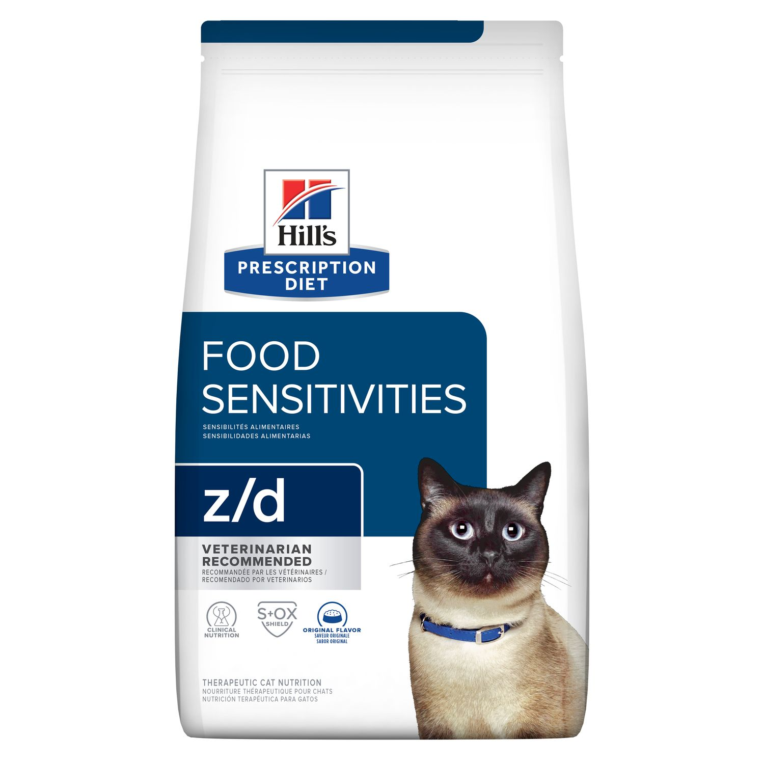 science diet cat food for cats with diarhhea