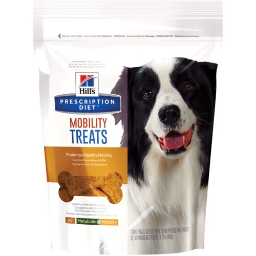 Hypoallergenic Dog Treats Chews