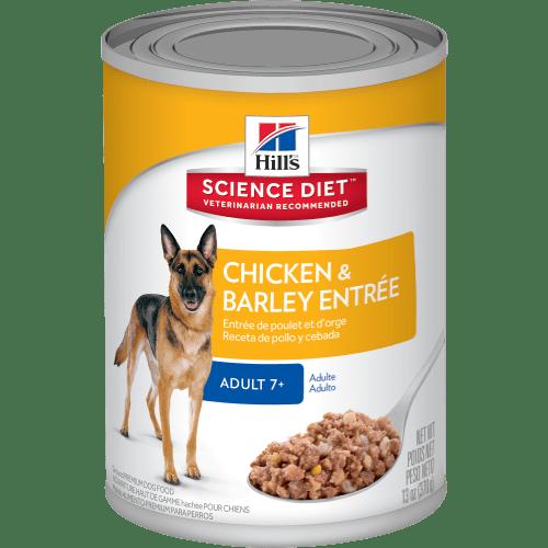 Hills Sd Dog Food