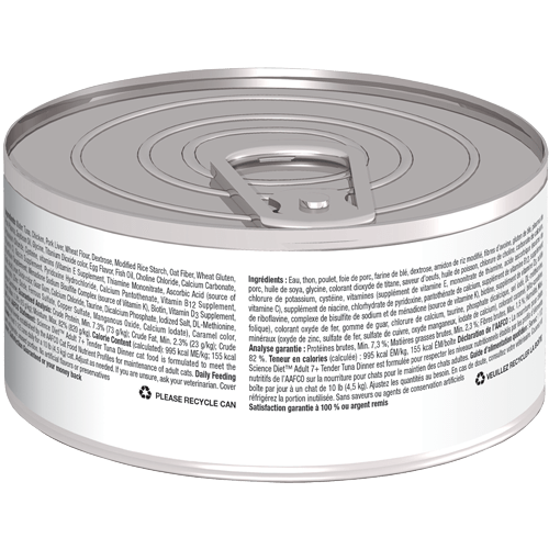 sd-adult-7-plus-tender-tuna-dinner-cat-food-canned