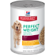 sd-canine-adult-perfect-weight-chicken-and-vegetable-entree-canned