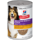 sd-canine-adult-sensitive-stomach-and-skin-chicken-vegetable-entree-canned
