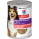 sd-canine-adult-sensitive-stomach-and-skin-salmon-vegetable-entree-canned
