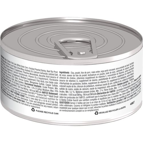 sd-canine-adult-small-breed-chicken-barley-entree-canned