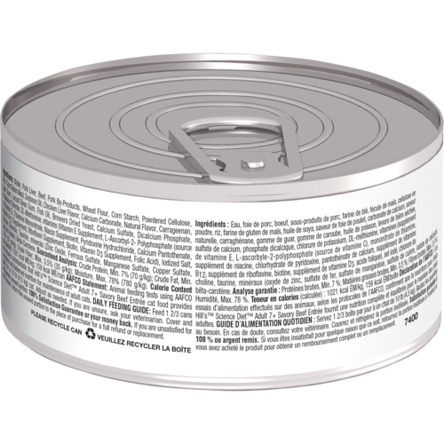 sd-feline-adult-7-plus-savory-beef-entree-canned