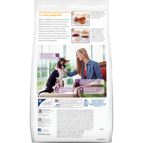sd-adult-healthy-mobility-large-breed-dog-food-dry