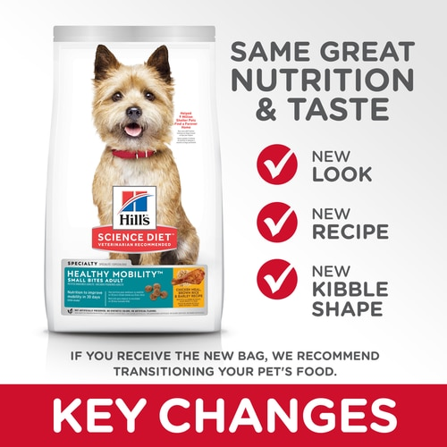 sd-canine-adult-healthy-mobility-small-bites-dry