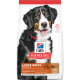 sd-canine-adult-large-breed-lamb-meal-brown-rice-recipe-dry