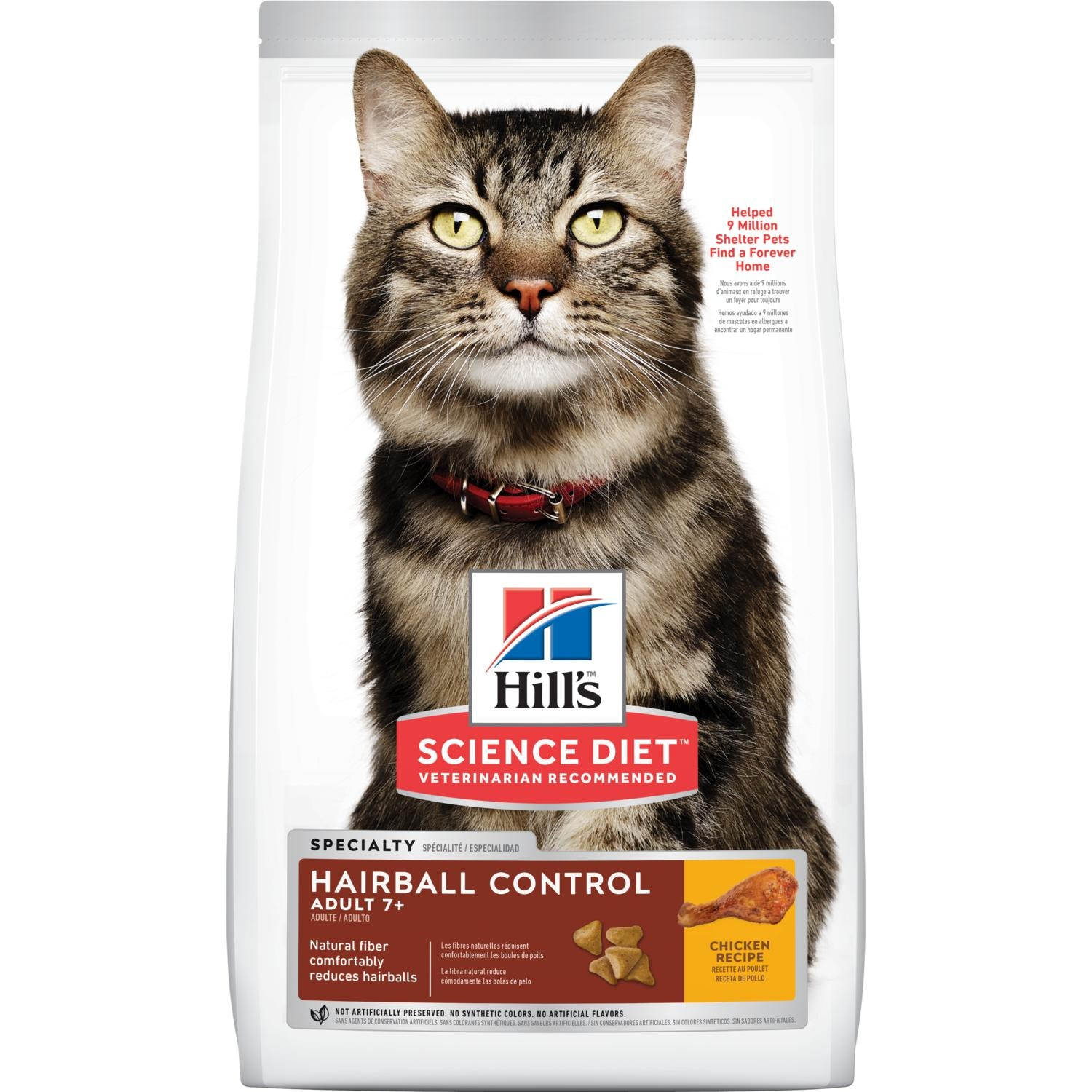 science diet urniary hariball cat food review
