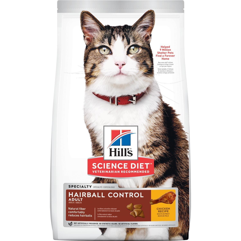 science diet feline adult hairball cat food rebate