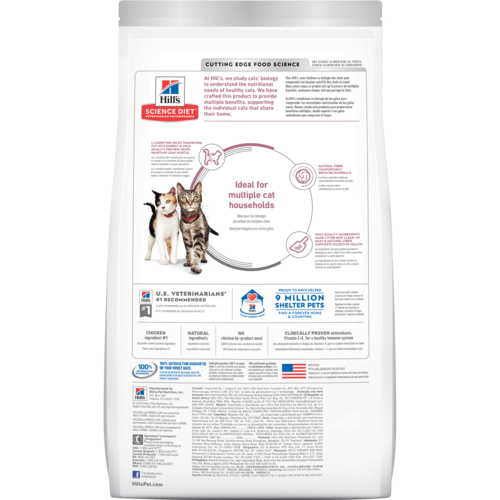 Hill S 174 Science Diet 174 Adult Multiple Benefit Cat Food