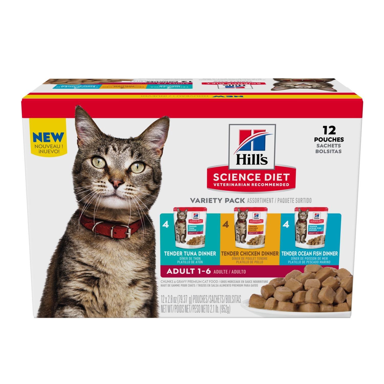 hills science diet cat food plastic lids