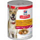 sd-canine-adult-savory-stew-chicken-vegetables-canned
