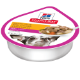sd-canine-adult-7-plus-small-breed-savory-stew-chicken-vegetables-tray